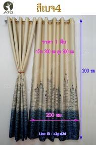 ผ้าม่านหน้าต่าง ผ้าม่านประตู กว้าง 2.0 X สูง 2.0 เมตร ผ้าม่านสำเร็จรูป ม่านตาไก่ หน้าต่าง ประตู ผ้ากันUV กันแดดได้ดีมากๆ (ผ้าหนา)