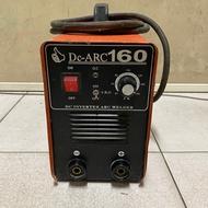 中古電焊機 二手電焊機 160電焊機