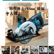 二手牧田 Makita 替代 4131 鎢鋼切割機 浪板專用圓鋸機 浪板切割機