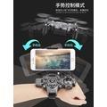 空拍機 迷你小型手錶黑科技無人機小飛機高清玩具感應遙控飛行器男孩 MKS 克萊爾