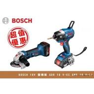 【中台工具】博世 BOSCH (18V雙機組) GWS18V-Li+GDR18V-EC 砂輪機+無刷衝擊起子