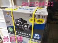 *黃師傅*【大井泵浦9】抗菌環保 HQ200 B 1/4HP電子穩壓加壓馬達TQ200 三代