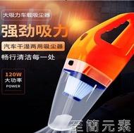 車載吸塵器車載吸塵器車用小型汽車吸塵器車內強力專用兩用手持式吸力大功率