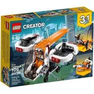 ۩♤樂高 創造3合1 31071 雙旋翼無人機 LEGO Creator