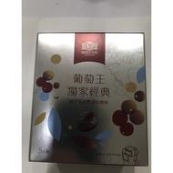 葡萄王獨家 經典樟芝菌絲體濾掛咖啡 10gx5包/盒