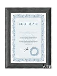 簡約榮譽證書框掛墻A3三合一營業執照框A4相框擺台獎狀框畫框定做