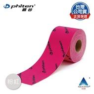 【Phiten銀谷】活力貼布X30/運動型/粉紅