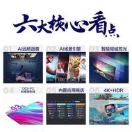 TCL Ace LCD TV 32-inch 43/50/65 4K Network Blu-ray Ultra HD Smart Flat Panel TV