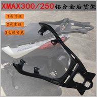 Locomotive accessories Xmax 300 rear shelf rear rack rear armrest bracket.
