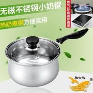 Stainless Steel Persimmon Style Small Milk Boiling Pot Porridge Pot Small Stew Pot Single Handle Hot Milk Cook Instant Noodles Pot Electromagnetic Furnace Application