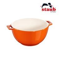 法國Staub 陶瓷雙把碗 18cm-柳橙橘