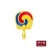 CHOW TAI FOOK 999 Pure Gold Pendant - Lollipop R23509