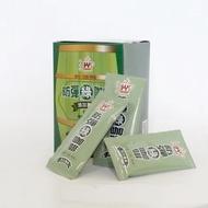 【大禾金】防彈綠咖啡/防彈薑汁撞奶/防彈靈芝咖啡(任搭3盒 15包/盒)