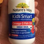 Nature's Way澳洲兒童魚油膠囊