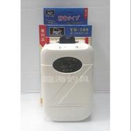 魚師傅雙孔打氣機 YS-709 電池規格:單顆1號電池  防水打氣機/活餌桶打氣泵浦/養蝦桶打氣機/魚缸打氣機