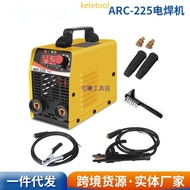 110V小型電焊機 焊接機 迷你機 點焊機 氬焊機 鋁焊機 110V  220V電弧ARC-225手提式逆變電焊機 電