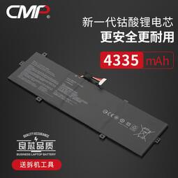 【優橙特價】適用于華碩UX430U UX430UQ U4100U U4100UQ PRO PU404 C31N1620筆