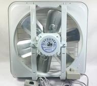 【八八八】e網購~【排風扇 16吋鋁葉排風扇 可吸可排】