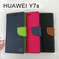 【My Style】撞色皮套 華為 HUAWEI Y7s (5.65吋)