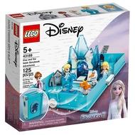LEGO 43189樂高 Disney系列 Elsa and the Nokk Storybook Adventures