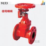 埃美柯信號閘閥Z45X-16Q 9153鑄鐵法蘭軟密封信號閘閥紅色閥門