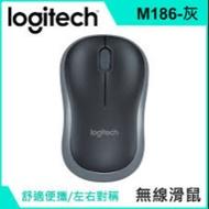 全新 羅技 無線滑鼠 M186