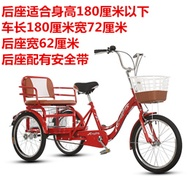 New old man pedal tricycle manpower bike old-age step tricycle adult foot three-wheeled three-wheele