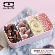 法國monbento飯盒分隔片隔板日式長方形便當盒微波爐加熱保溫飯盒 聖誕節狂歡SALE