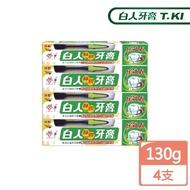 【白人】蜂膠牙膏+刷 130gx4組