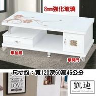 【凱迪家具】M5-791-2白色4尺大茶几/桃園以北市區滿五千元免運費/可刷卡