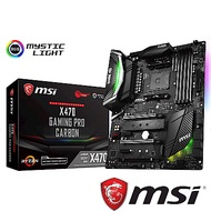 MSI X470 GAMING PRO CARBON 主機板