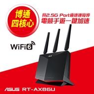 (福利品)ASUS 華碩RT-AX86U AX5700 雙頻WiFi 6無線Gigabit 電競路由器(分享器)