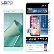 【LAPO】ASUS ZenFone 4 (ZE554KL)全膠滿版9H鋼化玻璃螢幕保護貼
