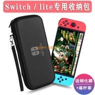 任天堂switch收納包ns保護套switch lite收納包便攜游戲機配件nintendo盒原裝
