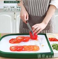 砧板雙面多功能菜板廚房實木面板切菜板塑料抗菌砧板水果占板家用案板YJT 【台灣現貨 聖誕節交換禮物 雙12】
