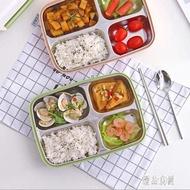 便當盒時尚學生飯盒304不銹鋼分格便當盒保溫分隔餐盤加熱餐盒隔熱雙層cp1490【優品良鋪】