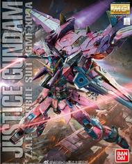 Bandai MG 1/100 Justice Gundam
