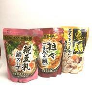 ICHIBIKI 嚴選3種人氣火鍋湯底 750g