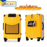 กระเป๋าเดินทาง กระเป๋าเดินทางรุ่น 20นิ้ว 24นิ้ว ล้อ 360องศา วัสดุ ABS+PC แข็งแรงทนทาน กระเป๋าเดินทางล้อลาก