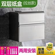 衛生紙架衛生間紙巾盒304不鏽鋼免洗手間家用捲紙架打孔衛生紙盒擦手紙盒11