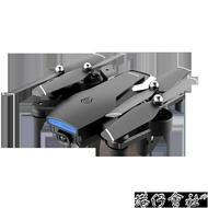 空拍機 無人機航拍器高清專業飛行器迷你玩具直升遙控飛機模型航模4K