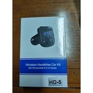 HD5 車用MP3 MP3發射器 藍芽播放器 可通話 雙USB孔 SD卡/隨身碟播放 3.1A快速充電