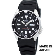 Seiko Automatic Diver's 200m Watch SKX007J1 - Made in Japan
