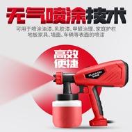 ☧♛spray gun cupspray gun paint electricPrender sprayer paint paint electric spray gun emulsioni paint gun sprayer househ