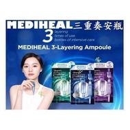 Mediheal三重奏煥膚保濕安瓶