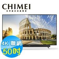 【領券折$300】CHIMEI奇美 50吋 4K智慧聯網液晶顯示器 液晶電視TL-50R600(含視訊盒)