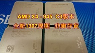 AMD AM3 Phenom II X4 925 /2.8G/95W/ 6M Cache 四核心(140 145 240 630 640 925 955 965)