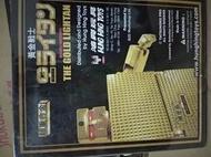超重合金 黃金戰士 THE GOLD LIGHTAN 限定品 3500 PCS