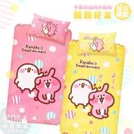 【享夢城堡】單人床包枕套3.5x6.2二件組(卡娜赫拉的小動物 親親好友-粉.黃)