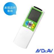 【Dr.AV】AI-US3西屋/惠而浦/開利三合一冷氣遙控器(北極熊系列)